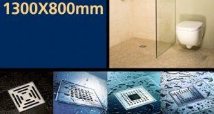 Walk In Wetroom Tanking Kit 1 (520)
